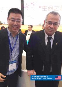 2013年诺贝尔化学奖得主——亚里耶-瓦斯尔(Arieh Warshel).jpg