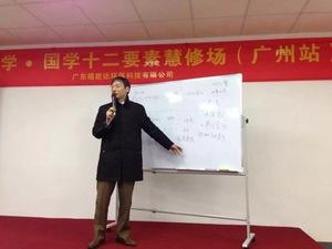 陈德棉教授是同济大学投资研究所所长,教授、博士生导师