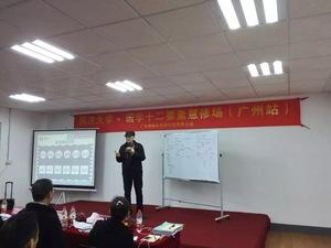 李平战略定位工作室总经理,原谭木匠控股副总经理、品牌总监