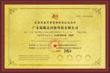武器装备质量管理体系认证证书.png